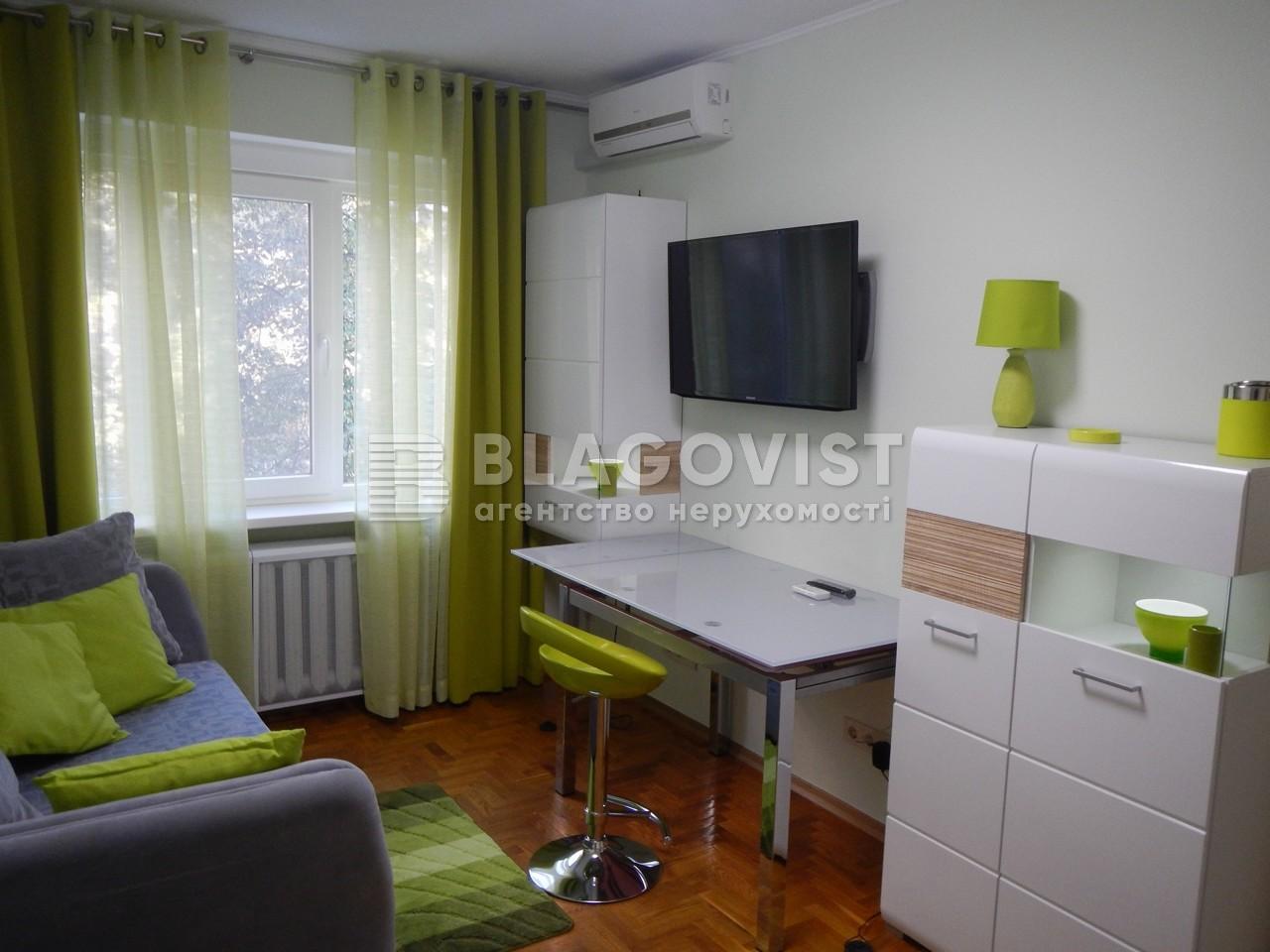 Квартира A-104706, Гордиенко Костя пер. (Чекистов пер.), 1а, Киев - Фото 18