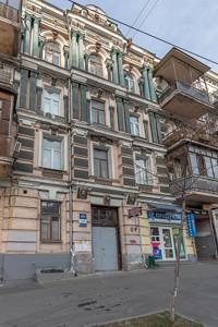 Офис, Шевченко Тараса бульв., Киев, Z-347607 - Фото 17