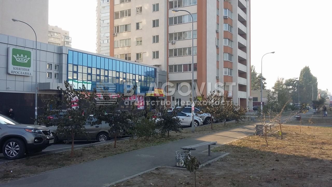 Нежитлове приміщення, H-27699, Бориспільська, Київ - Фото 6