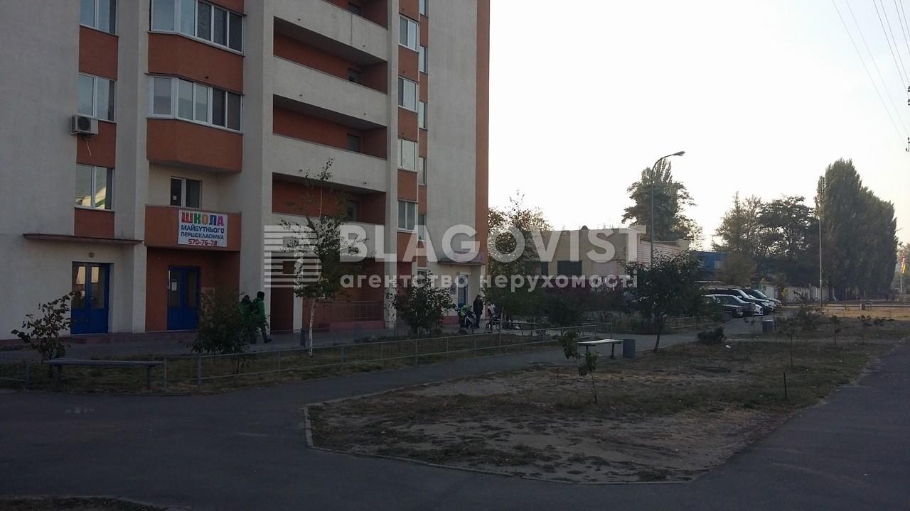 Нежитлове приміщення, H-27699, Бориспільська, Київ - Фото 7