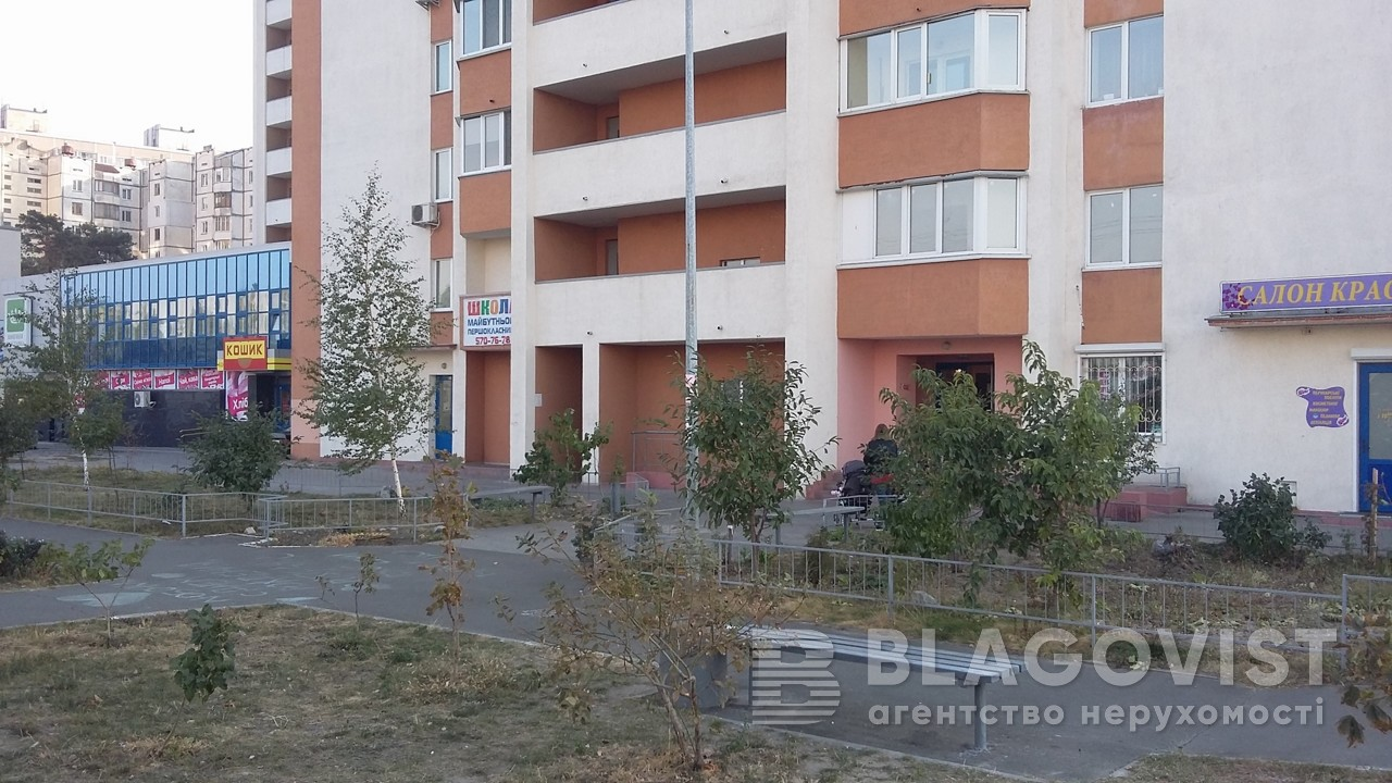 Нежитлове приміщення, H-27699, Бориспільська, Київ - Фото 8