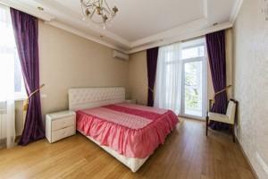 Квартира, F-34346, Печерский, Глазунова