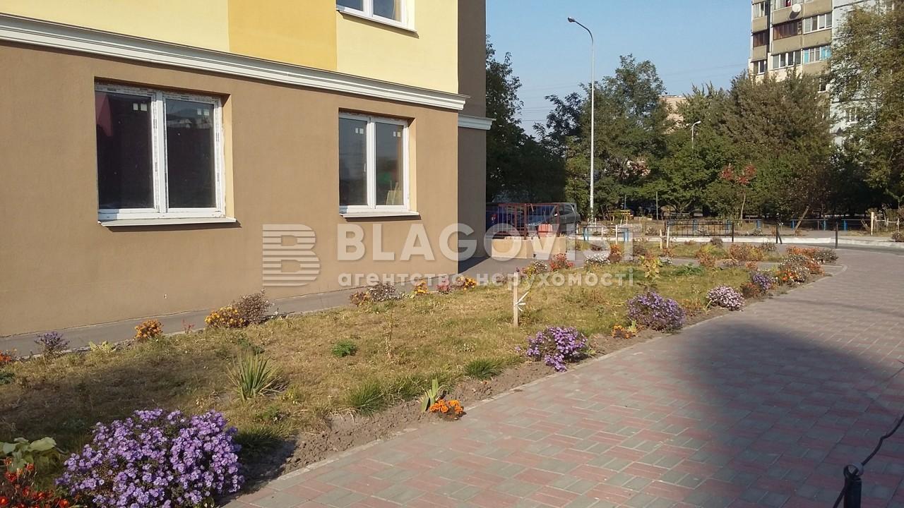 Нежитлове приміщення, H-27725, Бориспільська, Київ - Фото 5