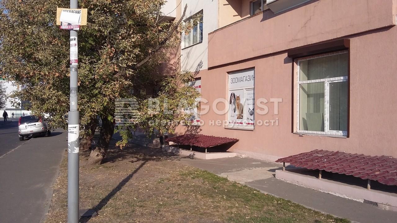 Нежитлове приміщення, H-27725, Бориспільська, Київ - Фото 6