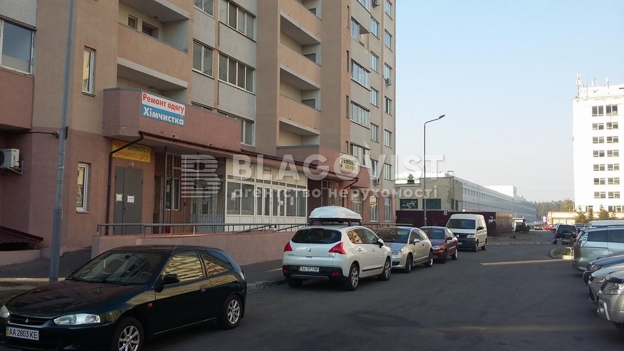 Нежитлове приміщення, H-27725, Бориспільська, Київ - Фото 8