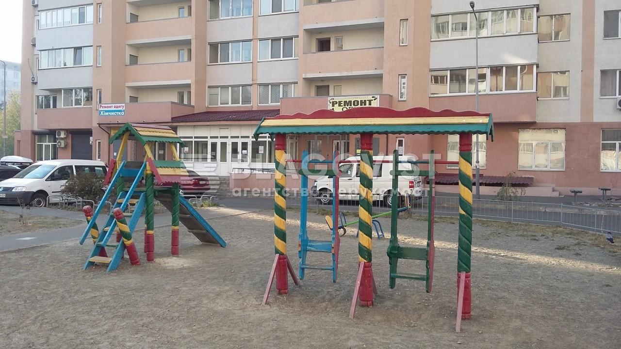 Нежитлове приміщення, H-27725, Бориспільська, Київ - Фото 9