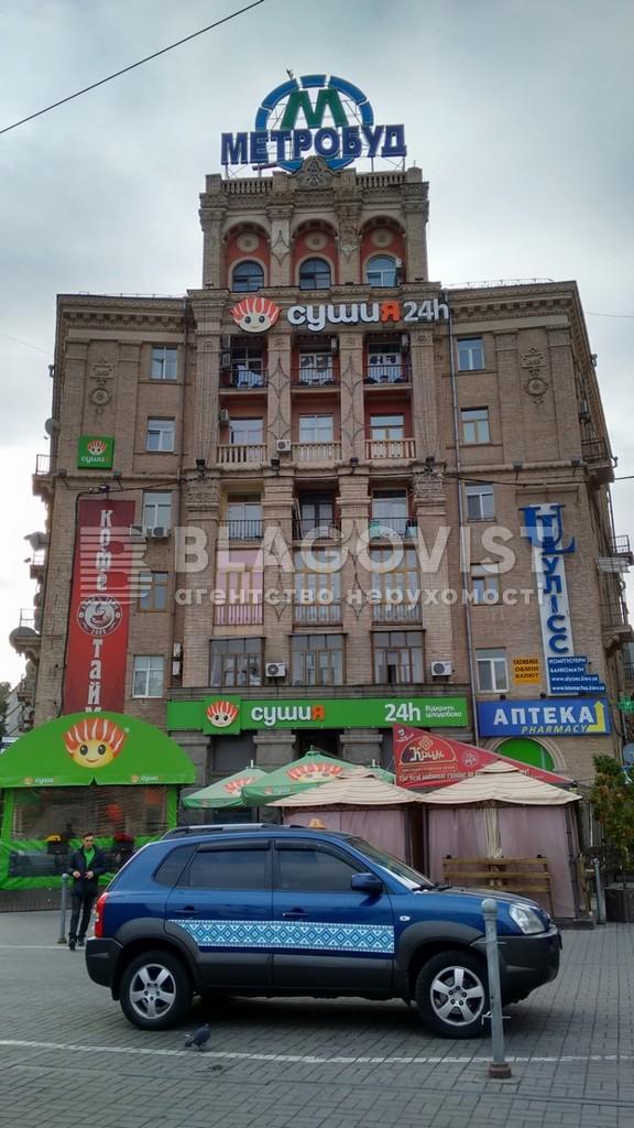 Квартира Z-1271024, Гринченко Бориса, 2, Киев - Фото 1