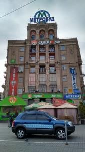 Квартира Гринченко Бориса, 2, Киев, Z-379296 - Фото