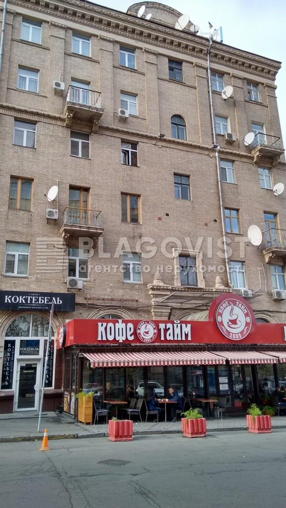 Квартира Z-1271024, Гринченко Бориса, 2, Киев - Фото 3
