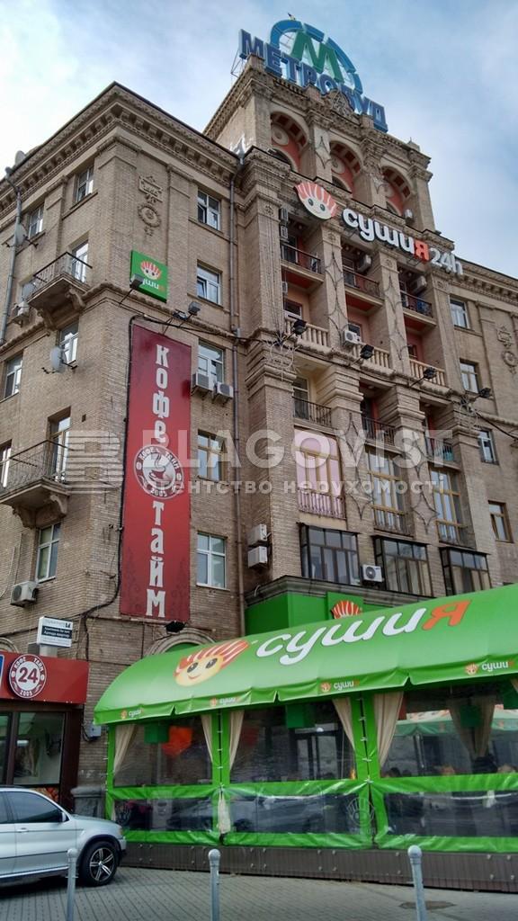 Квартира Z-1271024, Гринченко Бориса, 2, Киев - Фото 2