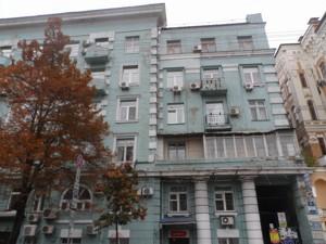 Офис, M-33868, Лысенко, Киев - Фото 4