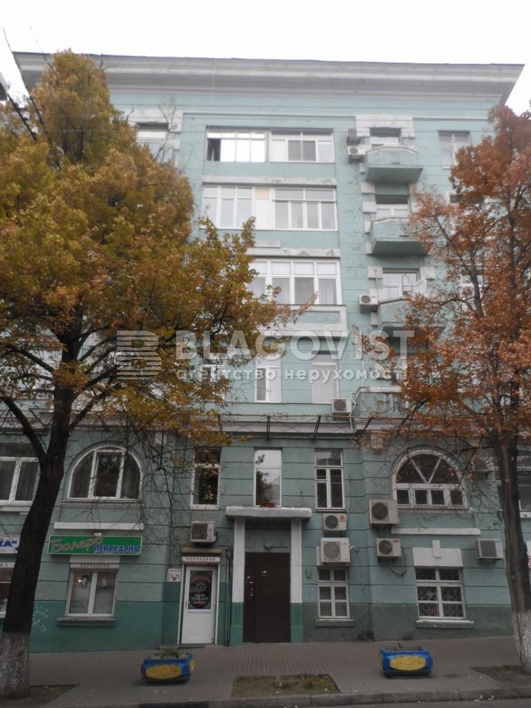 Офис, M-33868, Лысенко, Киев - Фото 2