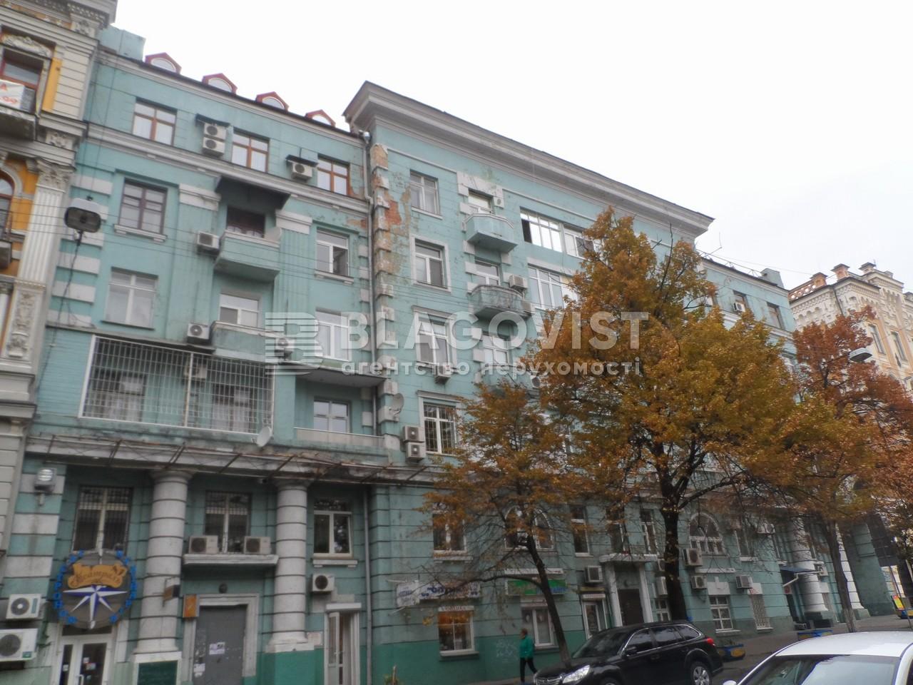 Офис, M-33868, Лысенко, Киев - Фото 3