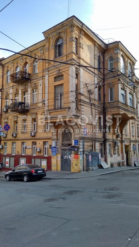 Квартира M-38458, Софіївська, 17, Київ - Фото 1