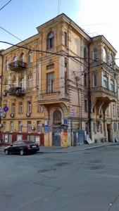 Квартира Софиевская, 17, Киев, Z-1123461 - Фото1