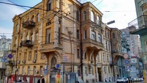 Квартира Софиевская, 17, Киев, Z-1123461 - Фото2