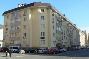 Квартира Франка Івана, 5, Вишневе (Києво-Святошинський), Z-755335 - Фото