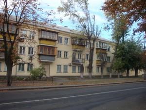 Квартира Фучика Юлиуса, 5, Киев, Z-1570603 - Фото