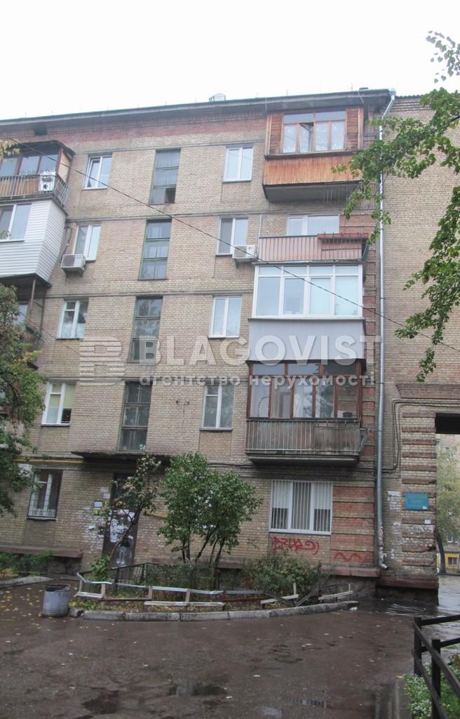 Квартира D-36700, Строителей, 1, Киев - Фото 2