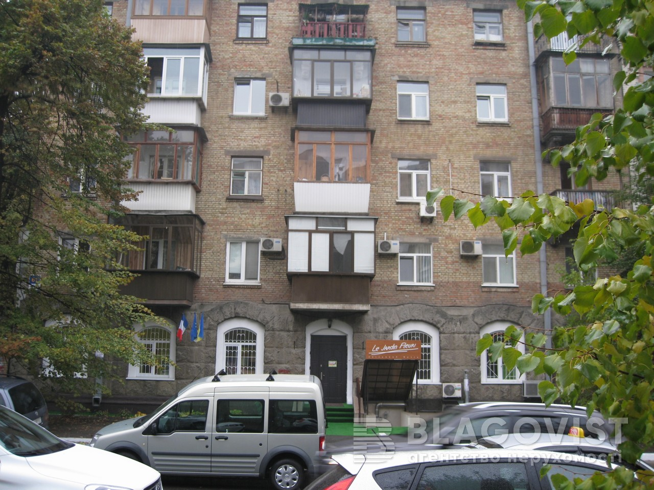 Квартира F-34492, Хмельницкого Богдана, 61, Киев - Фото 2
