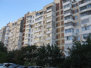 Apartment Poliarna, 8д, Kyiv, R-30013 - Photo