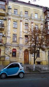Офис, Пушкинская, Киев, F-24681 - Фото3