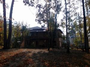 Дом Буча (город), X-26259 - Фото3