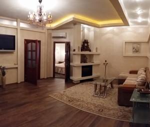 Квартира Коновальца Евгения (Щорса), 32г, Киев, Z-1597585 - Фото3