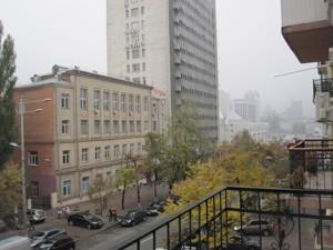 Квартира Шота Руставелі, 34, Київ, Z-602709 - Фото 17