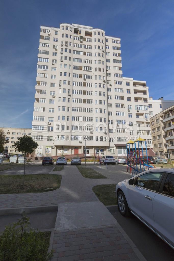 Квартира H-49379, Кривоноса М., 17, Київ - Фото 1