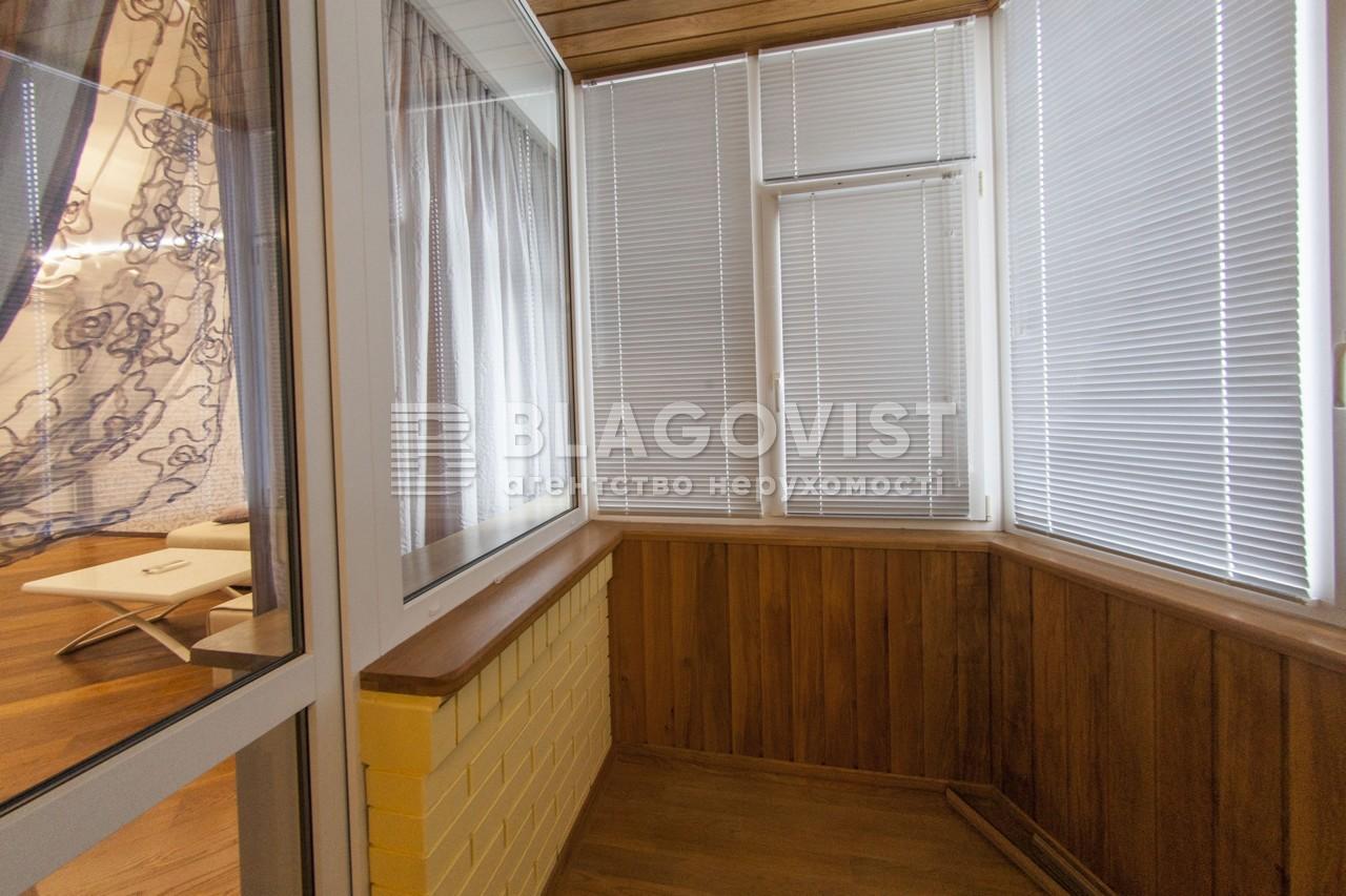 Квартира F-34471, Леси Украинки бульв., 7б, Киев - Фото 25