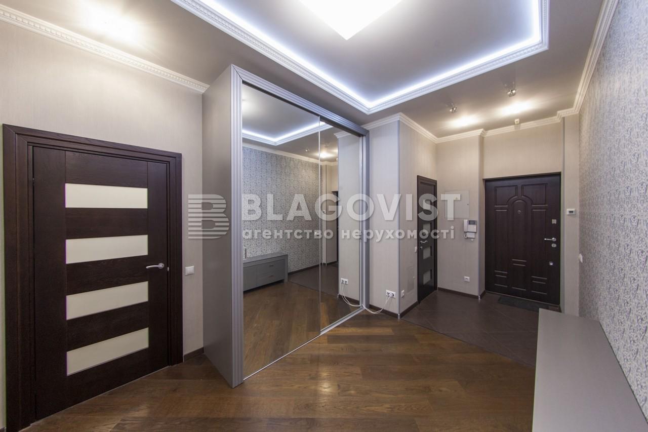 Квартира F-34471, Леси Украинки бульв., 7б, Киев - Фото 30
