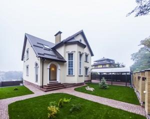 Будинок Рильського М., Київ, Z-233764 - Фото