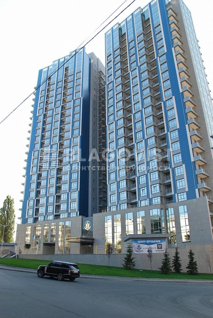 Квартира C-106909, Джона Маккейна (Кудри Ивана), 7, Киев - Фото 2