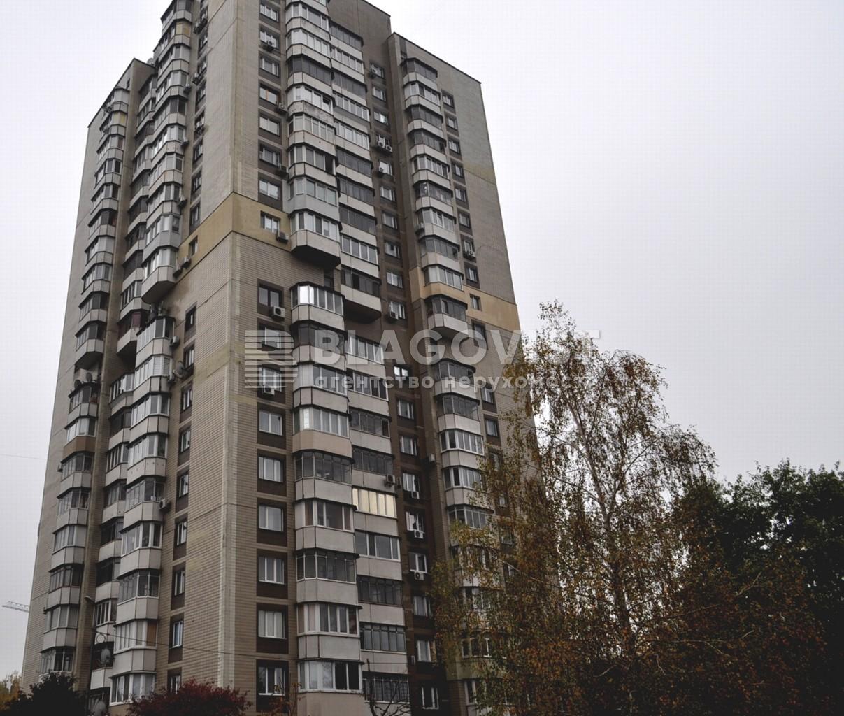 Квартира R-37055, Панельна, 3, Київ - Фото 2