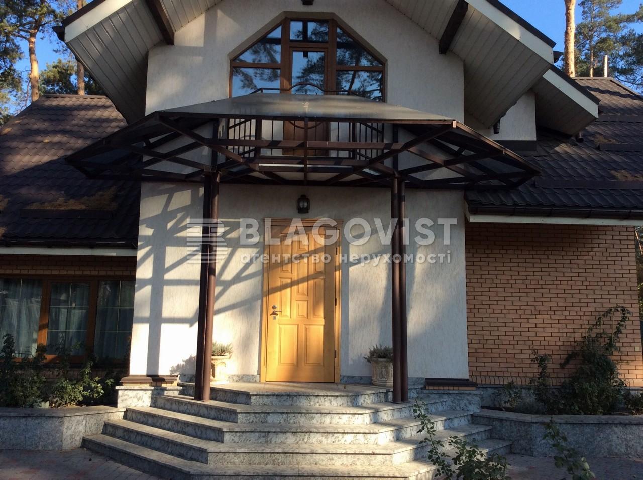 Дом C-101953, Ломоносова, Ирпень - Фото 3