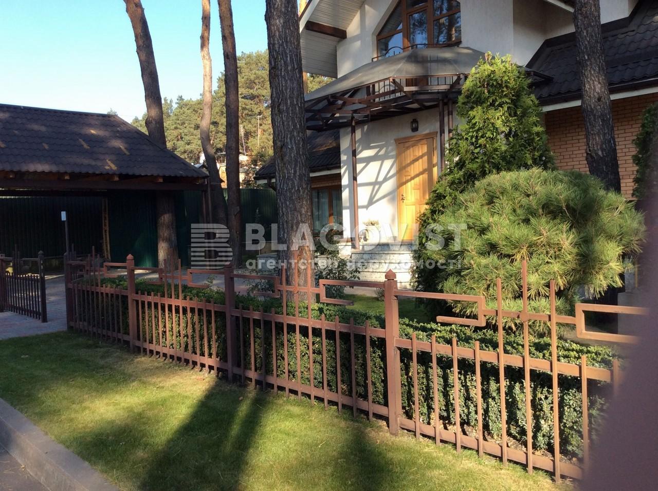 Дом C-101953, Ломоносова, Ирпень - Фото 2