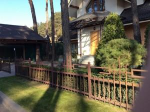 Дом Ломоносова, Ирпень, C-101953 - Фото 30