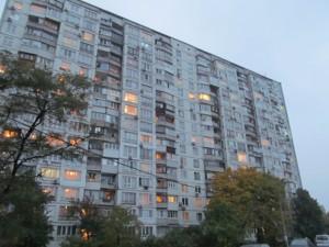 Квартира Березняковская, 30, Киев, P-25247 - Фото1