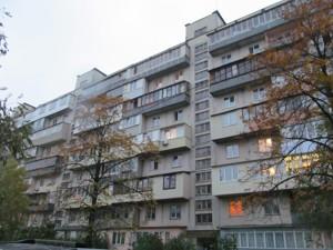 Квартира Бучмы Амвросия, 3, Киев, P-23859 - Фото