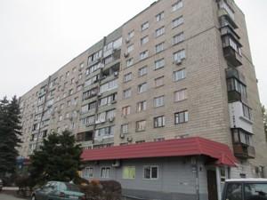 Квартира Русанівська наб., 8, Київ, Z-606926 - Фото1