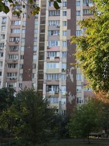Квартира Мельникова, 9, Киев, G-13390 - Фото 3