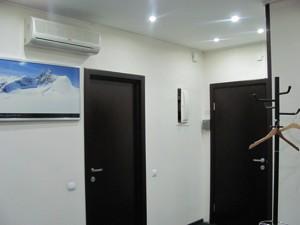 Офіс, Шовковична, Київ, B-75186 - Фото 14