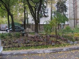 Офіс, Шовковична, Київ, B-75186 - Фото 17