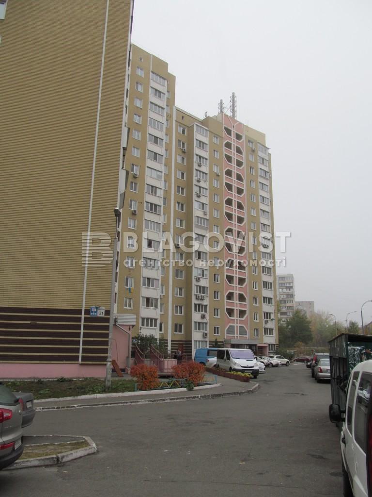 Квартира F-28547, Гонгадзе (Машиностроительная), 21, Киев - Фото 3
