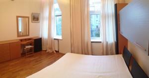 Квартира Дарвина, 10, Киев, Z-1630471 - Фото 8