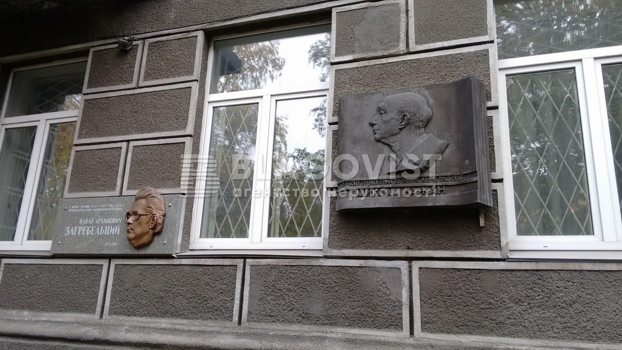 Квартира E-41226, Терещенковская, 5, Киев - Фото 5