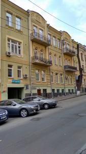 Квартира Малая Житомирская, 7, Киев, Z-774205 - Фото1