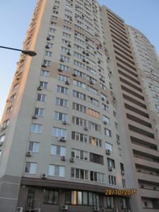 Apartment Peremohy avenue, 121, Kyiv, Z-760804 - Photo