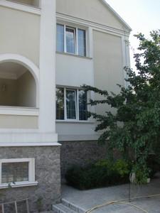 Дом Киевская, Петропавловская Борщаговка, Z-1632945 - Фото 12